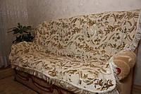"""""""Версаче (молочный)"""" комплект гобеленовых покрывал (дивандеки) на диван и два кресла"""
