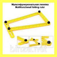Мультифункциональная линейка Multifunctional folding ruler!Акция