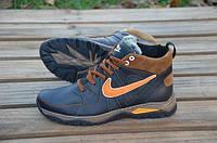 Мужские зимние ботинки Nike синие, натуральная кожа  БЕСПЛАТНАЯ ДОСТАВКА!!!