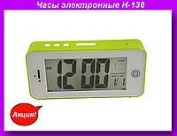 Часы Н-136,часы электронные настольные,Часы в форме телефона,Стильные Часы!Акция
