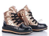 Ботинки Clibee K-61 golden golden