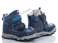 Ботинки подросток Clibee P-152 blue blue