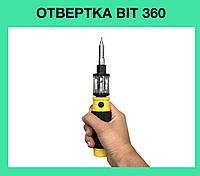 Отвертка Бит Bit 360 6 в 1!Опт