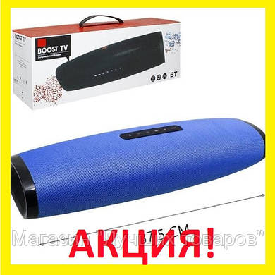 Колонка Bletooth JBL Boost TV!Акция