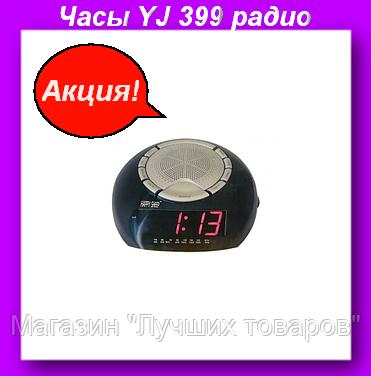 Часы YJ 399 радио,Часы настольные,Часы настольные электронные  YJ 399!Акция