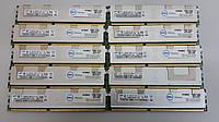 Серверная оперативная память SAMSUNG DDR3 8GB ECC REG