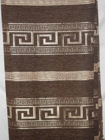 Египет коричневого цвета комплекты на диван и два кресла ( дивандеки) гобеленовые, фото 2