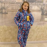 """Детская одежда.   Зимний костюм """"Абстракция-17(синий), фото 1"""