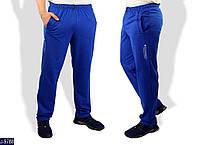 Мужские спортивные штаны двунить