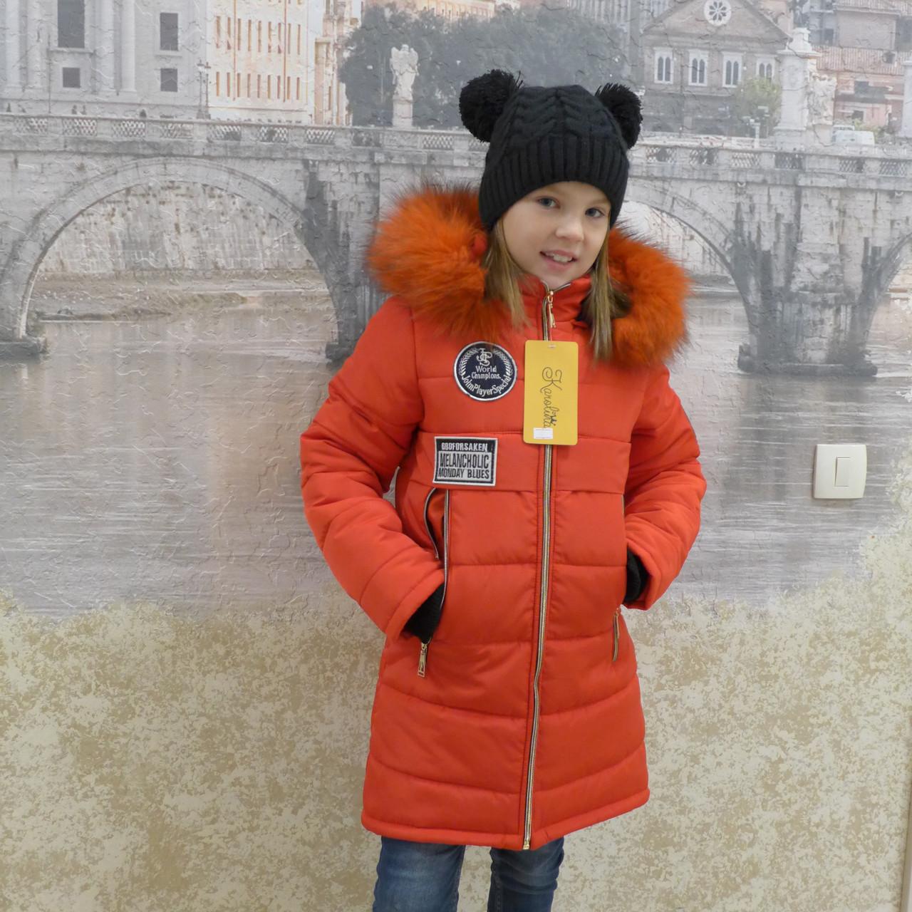 Детская одежда.  Пальто зимнее - Бренд(красный)                         )