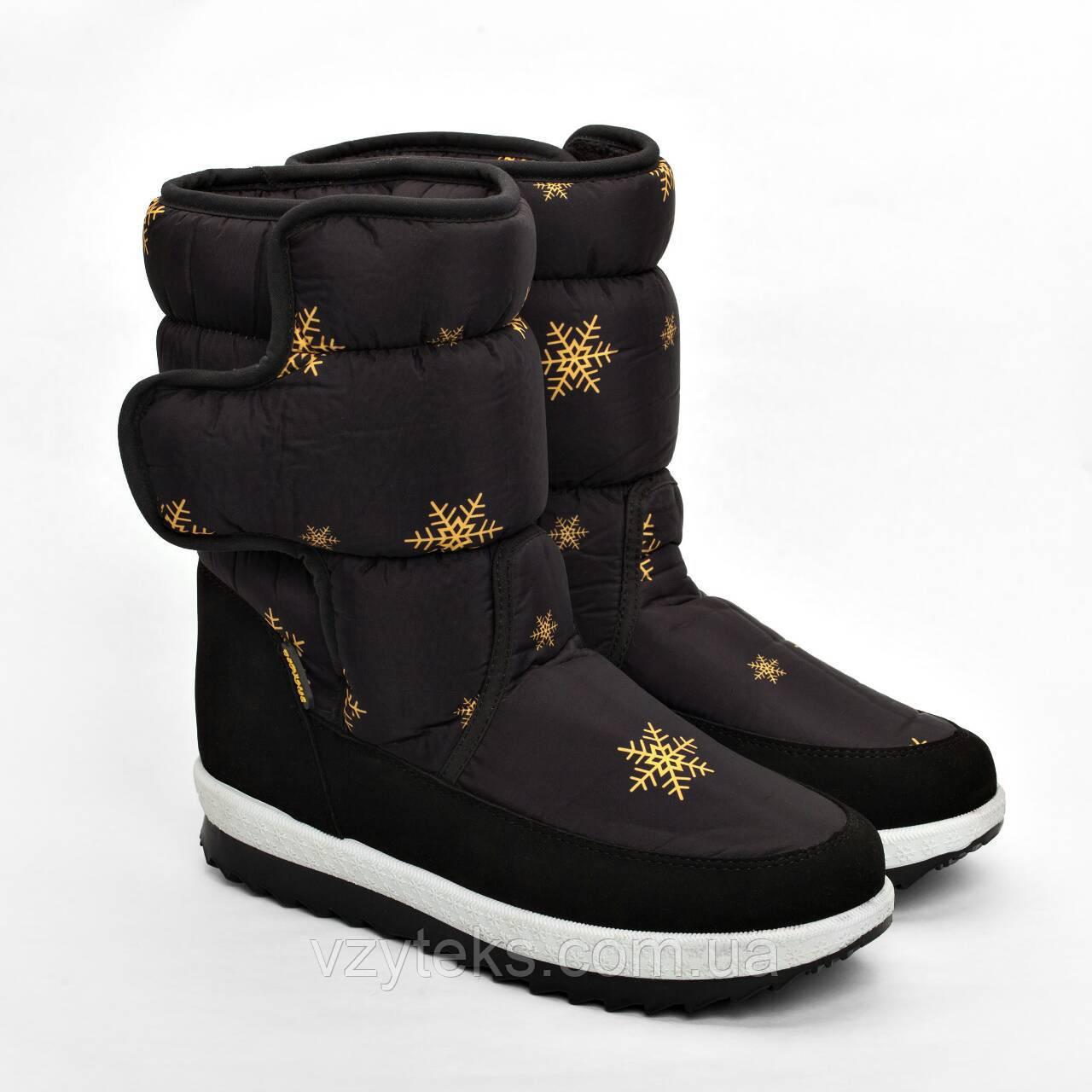 Купить Дутики женские зимние со снежинками Гипанис оптом Хмельницкий ... 00c5fd915462d