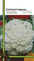 Снежный король капуста цветная 0,5 г, Империя семян