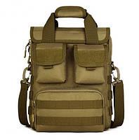 Военная тактическая сумка - Разведчик