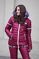 Зимние костюмы женские теплые на синтепоне + мех овчины куртка и штаны удобной посадки от производителя