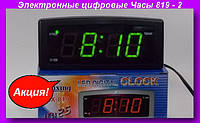 Часы 819 - 2,Электронные цифровые настольные часы,настольные часы,часы домой!Акция