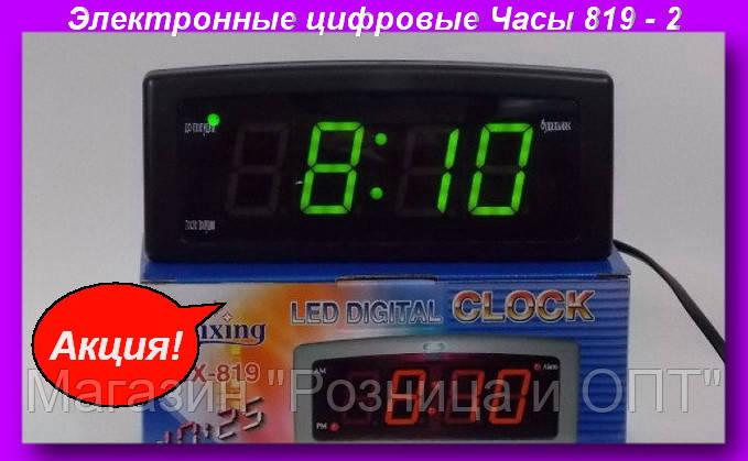 """Часы 819 - 2,Электронные цифровые настольные часы,настольные часы,часы домой!Акция - Магазин """"Розница и ОПТ"""" в Вышгороде"""