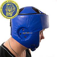 Профессиональный шлем защитный для каратэ кожанный с печатью ФБУ Boxer L (bx-0044)