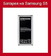 Батарея на Samsung S5!Опт