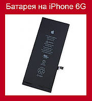 Батарея на iPhone 6G!Акция