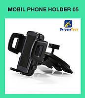 Mobil phone Holder 05 Мобильный держатель!Опт