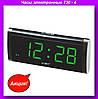 Часы 730 - 4 ,Будильник vst 730-4, электронный, настольные часы, сетевые, оригинальный дизайн!Акция