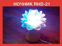 Световой диско шар-цветок LED Ball Light. Ночник RHD-21 ночник, световое шоу!Опт