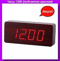 Часы 1298 (подсветка красная),Часы светодиодные настольные,Настольные часы с красной подсветкой!Акция