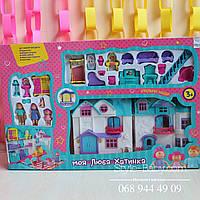 Домик игрушка 23-24-13,5см, звук, свет, мебель, фигурки, 2вида, на бат-ке,в кор-ке, 74-48-8,5см