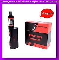 Электронная сигарета Kanger Tech SUBOX Mini,Электронная сигарета SUBOX Mini,Электронная сигарета!Акция