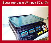 Весы торговые Wimpex 50 кг 4V!Акция