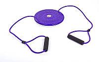 Диск здоровья массажный с эспандерами Грация d-25см PS  TWISTER (пластик, толщина-2,3см)