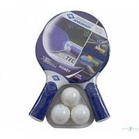 Набор для настольного тенниса Alltec Hobby Outdoor 2-Player Set 788648
