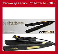 Утюжок для волос Pro Mozer MZ-7045!Акция