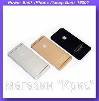Power Bank iPhone Повер Банк 16000 mAh,долговечный аккумулятор компактного размера,Power Bank iPhone!Опт