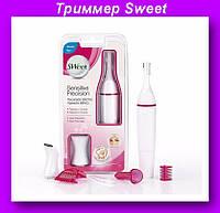 Триммер женский,Триммер Sweet Sensitive Precision