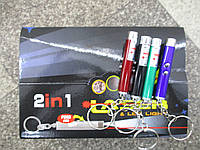 Брелок лазер 2 в 1 RTL