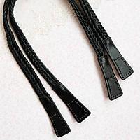 Ручки для Сумки Плетенные РИВЬЕРА 60 см Черные