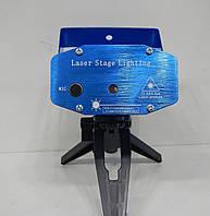 Laser Stage Lihgting точки