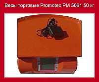 Весы торговые Promotec PM 5061 50 кг!Опт