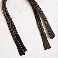 Ручки для Сумки Плетенные РИВЬЕРА 60 см Темно-Коричневые