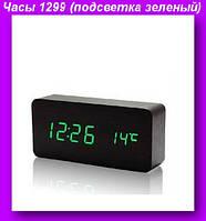 Часы 1299 (подсветка зеленый),Часы светодиодные настольные,светодиодные настольные часы!Опт