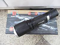 Карманный фонарик 1860