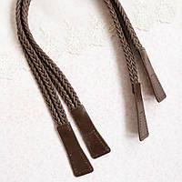 Ручки для Сумки Плетенные РИВЬЕРА 60 см Коричневые