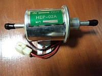 Электрический топливный насос
