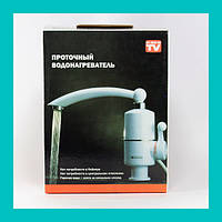 WATER HEATER Мини бойлер MP 5275!Опт