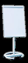 Флипчарт магнитно-маркерный мобильный на роликах, 70*100 см. BuroMax