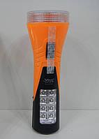 Фонарь аккумуляторный YAJIA YJ-1171S 5+8LED