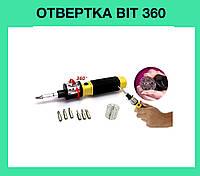 Отвертка Бит Bit 360 6 в 1