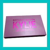 Помада Kylie 8626 birthday edition набор 6 штук!Опт