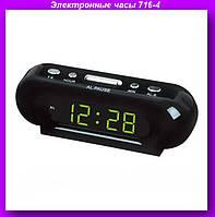 Часы 716-4,Электронные часы,Настольные часы с будильником vst 716-4, светодиодная салатовая подсветка!Опт
